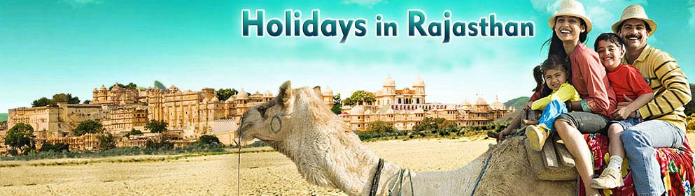 Rajasthan Baners